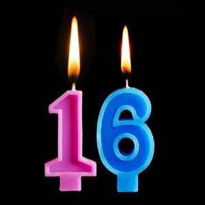 36 Fantastic Sweet Sixteen Ideas
